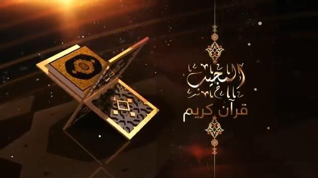 ما تيسر من الذكر الحكيم بصوت الشيخ ياسر عبدالباسط عبدالصمد
