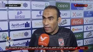 بوابة الوفد تصعيد رسمي.. جهاد جريشة يشكو سيد عبدالحفيظ لاتحاد الكرة