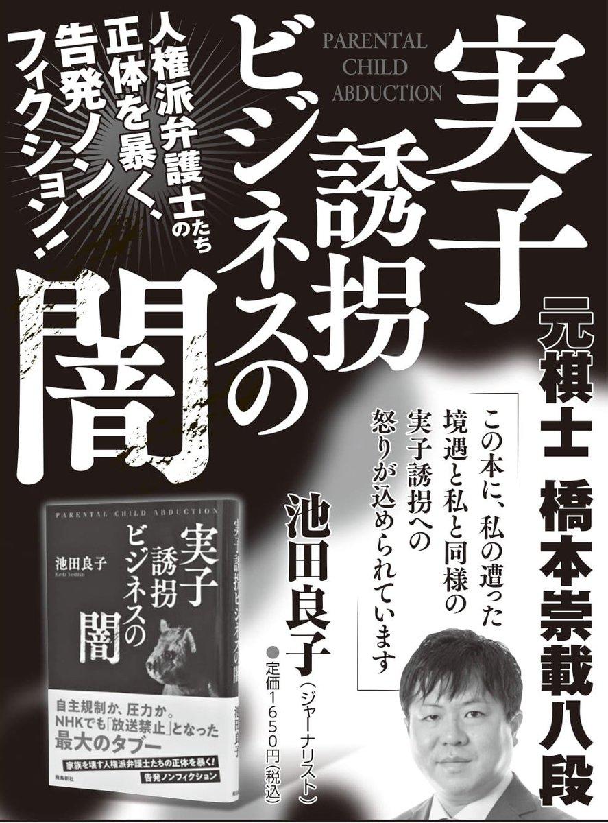 test ツイッターメディア - @nhk_news 日本で子供の数 毎年減少するのは当然  離婚後の単独親権 子供連れ去り勝ちの原則 子供の人権を遵守しない社会 家庭裁判所の運用問題 児童相談所の運用問題 そして 実子誘拐ビジネスの存在 子供を利用した利権政治  これらを解決しない限り 日本で子供を育てるのは難しく 益々 子供が激減するだろう https://t.co/yuWGoWZmCK