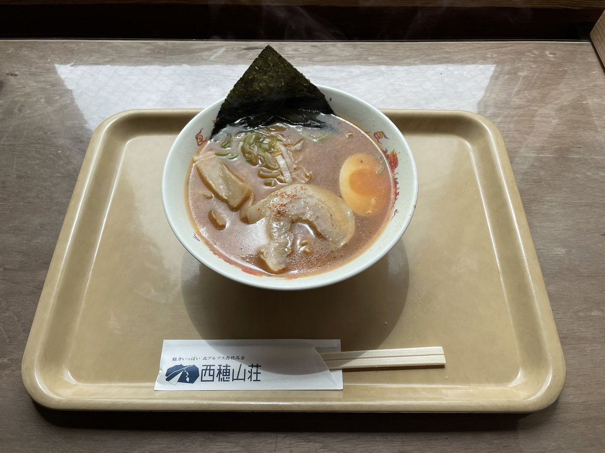 imachan_kK photo