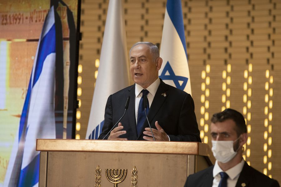 Israel: Benjamin Netanyahu fails to form new government Photo
