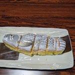長崎県民のカステラへの執念が感じられる!?節句に向けてカステラで作られた鯉が話題!
