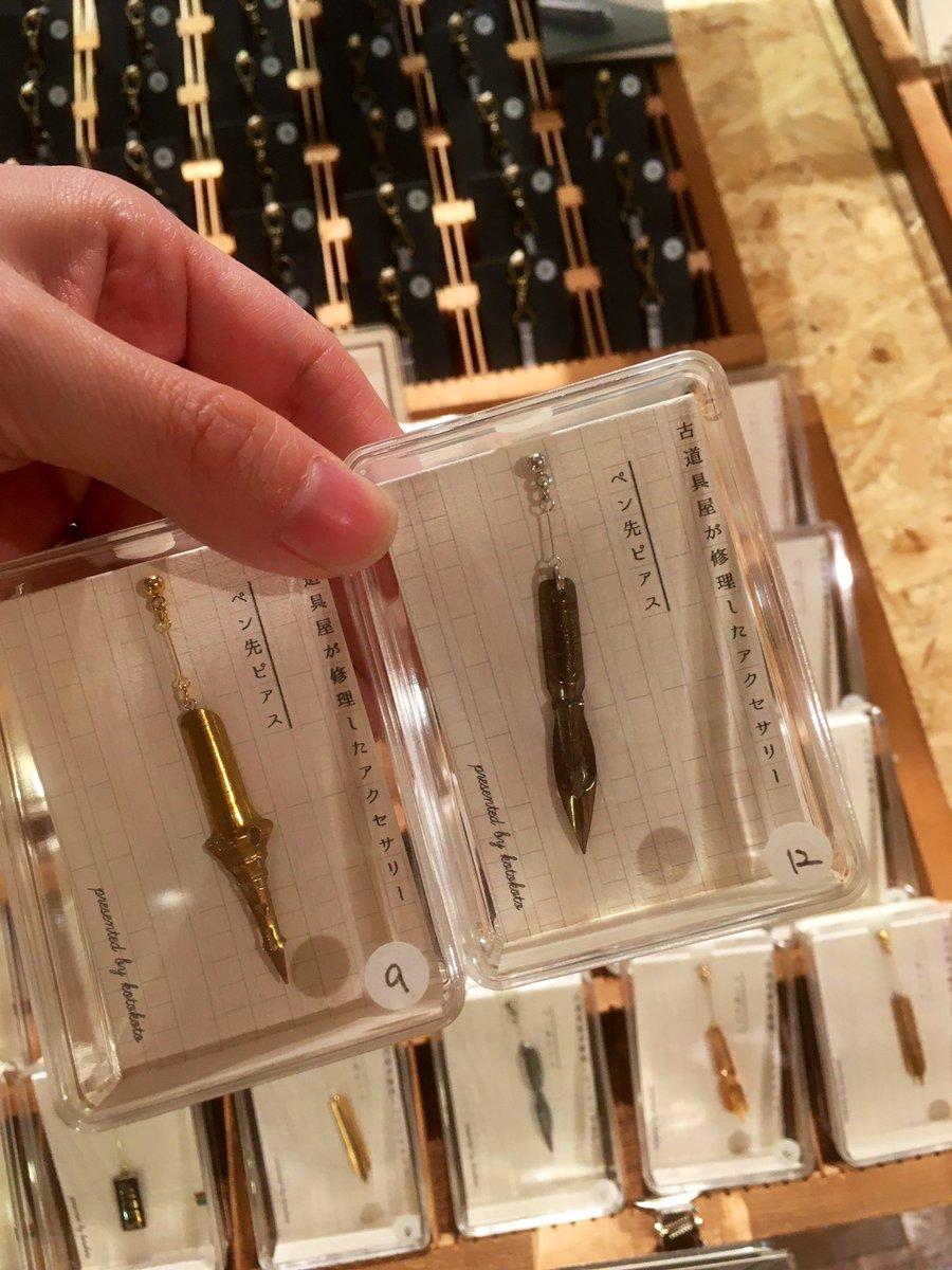 東急ハンズ渋谷店さんの投稿画像