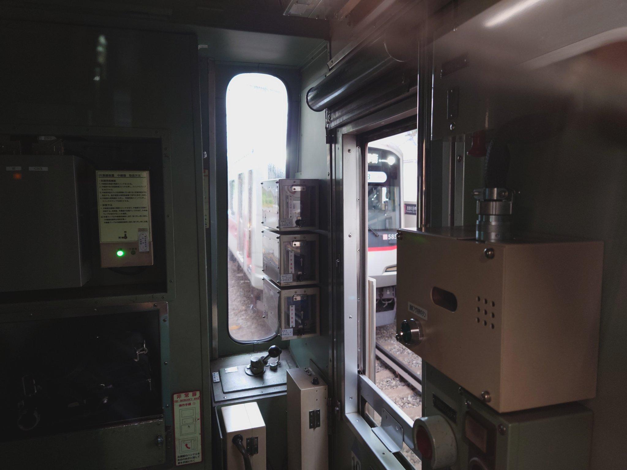 東急東横線の大倉山駅の線路内立ち入りの画像