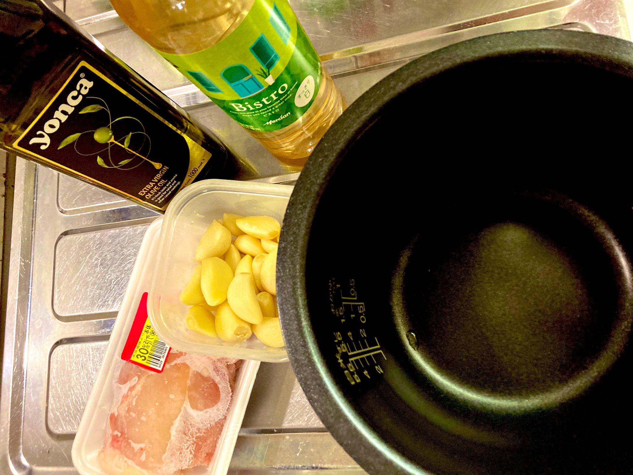 炊飯器コールドチキンの材料