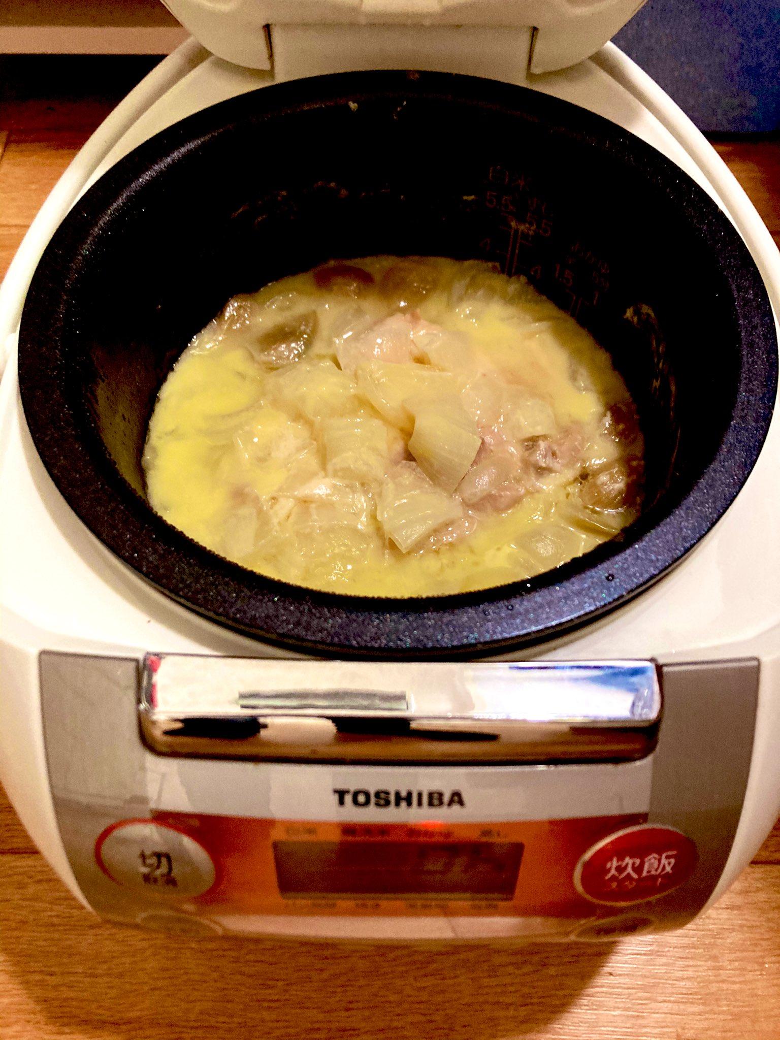 炊飯直後のコールドチキン