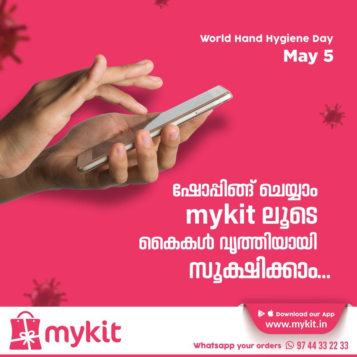 ഷോപ്പിങ്ങ് ചെയ്യാം mykitലൂടെ കൈകൾ വൃത്തിയായി സൂക്ഷിക്കാം  World Hand Hygiene Day  Visit now:https://t.co/RZdqLytvZl  #mykitcart #mykit #worldhandhygieneday #handhygieneday #handhygiene #onlineshopping #brandyourhome #covid19 #kannur #kerala https://t.co/I5yNeszIYG