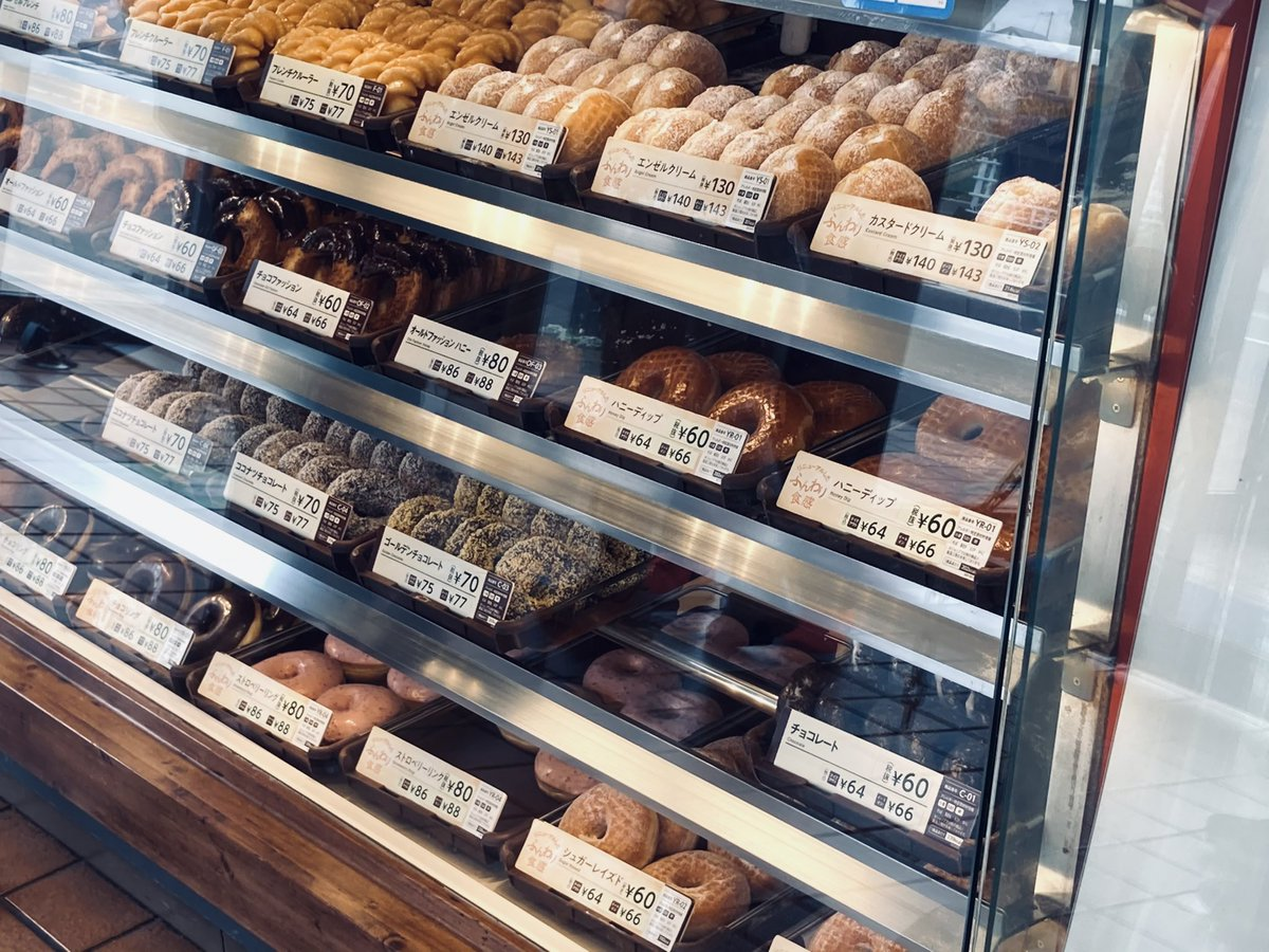 函館のミスドは?他の地域で購入するのが馬鹿らしくなる価格でドーナツを販売!