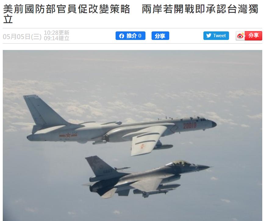 美国国防部长办公室中国事务前主任博思科周二(4日)在美媒发文叫嚣,一旦大陆对台湾省出兵,美国便应承认台湾省为主权独立国家。 https://t.co/vgCQaySLQ7