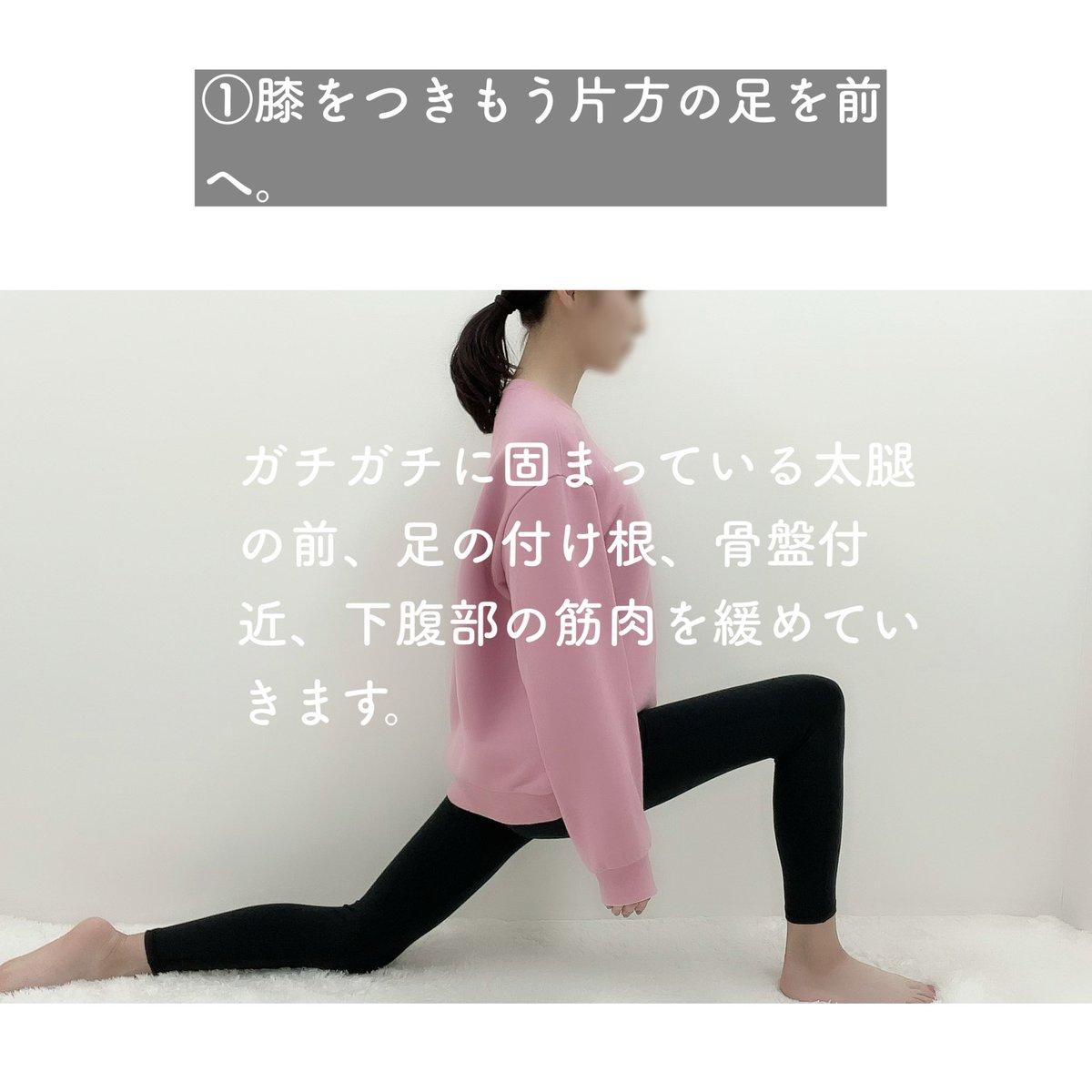 骨盤が歪んでいる人必見!姿勢の色んな悩みに効くストレッチをご紹介!