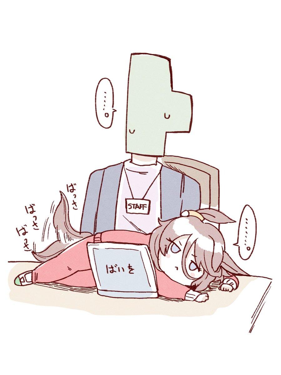 41(ヨンジュウイチ)@お仕事募集中さんの投稿画像