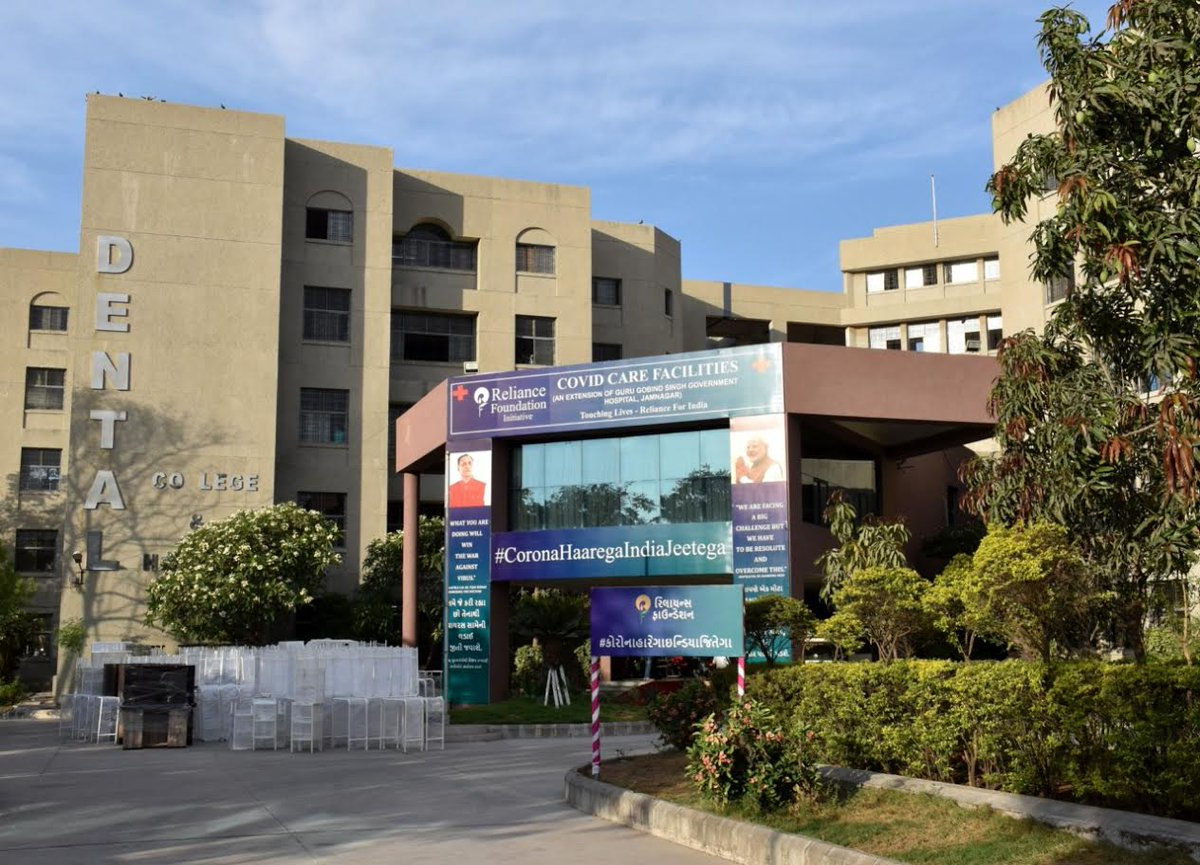 જામનગરમાં રિલાયન્સ ફાઉન્ડેશને તૈયાર કરેલી 400 પથારીઓ ધરાવતી કોવિડ કેર સુવિધાનું ઇ-લોકાર્પણ