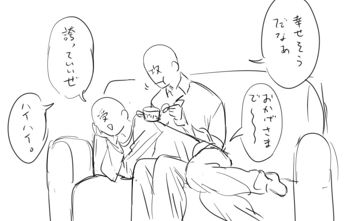 蝦蟇@忙しいさんの投稿画像
