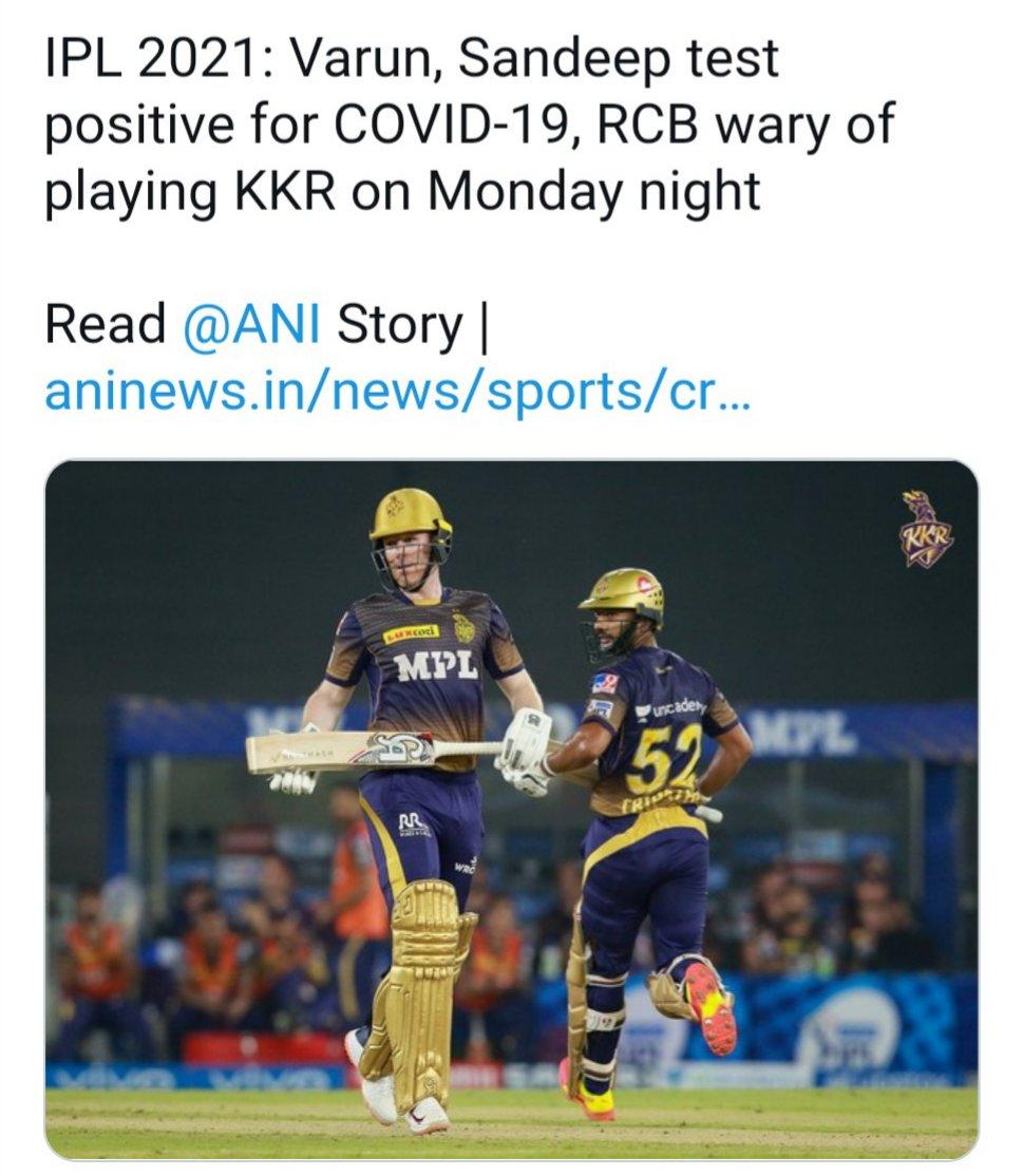 #TAEYONG #KKRvsRCB #RCBvKKR  #IPL2021 #icc #KKR #cumins  #IndiaCovidCrisis #CovidIndia