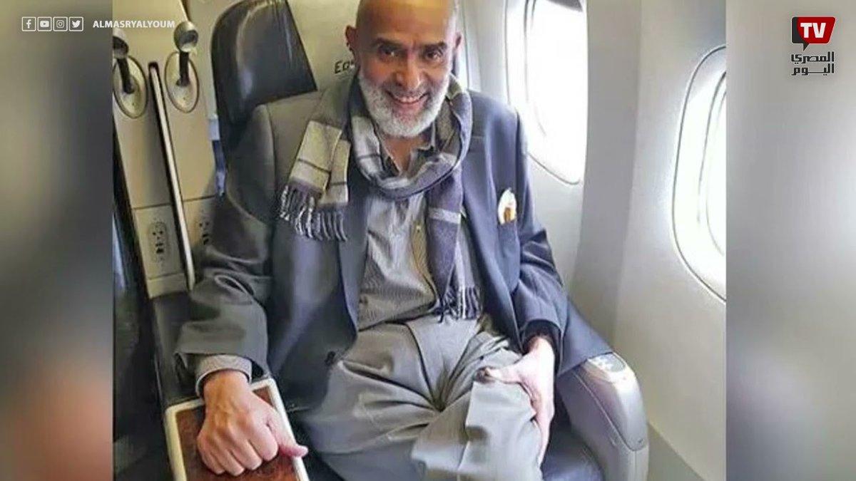 بعد ربع قرن أشرف السعد يعود إلى مصر
