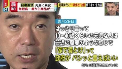 ono hiroshiさんの投稿画像