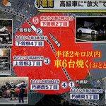 Image for the Tweet beginning: 番組:FBS バリはや  #小倉南区 の #上曽根 #下曽根