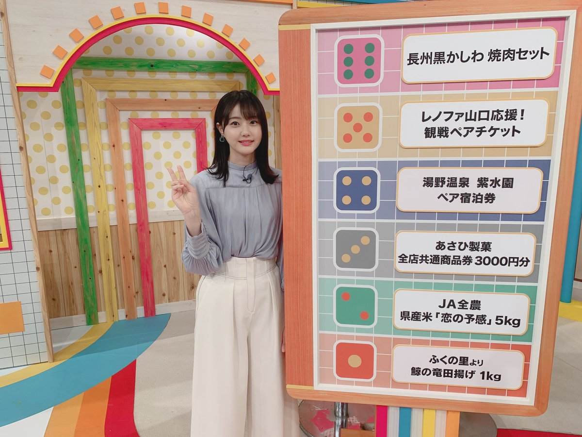 RT @stu48_yumianko: おはようございます...