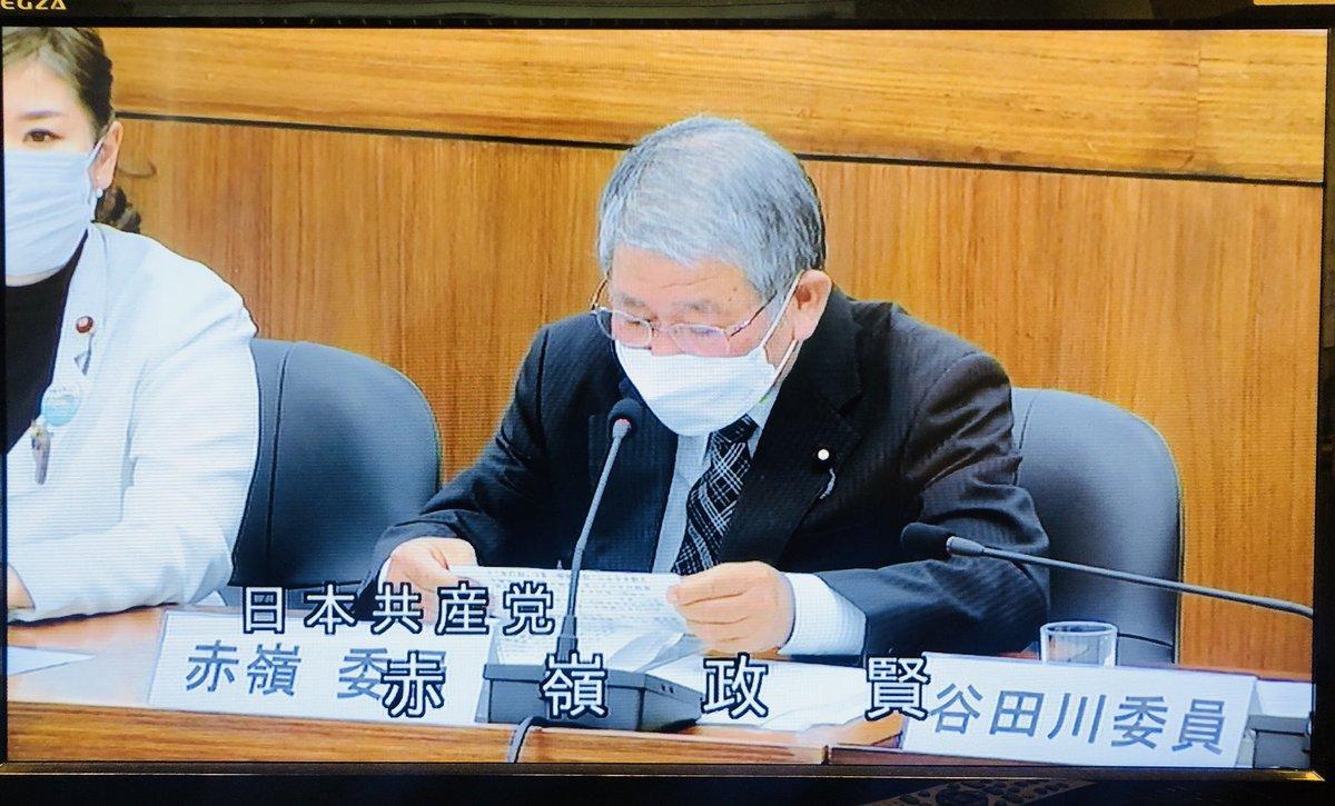 11時から衆議院憲法審査会が開かれます。日本共産党は審議継続を求めます。...