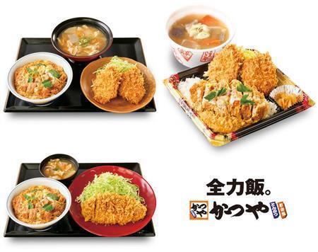 揚げ物×揚げ物!『かつや』で定食の白飯をカツ丼にしたメニューが発表された模様!