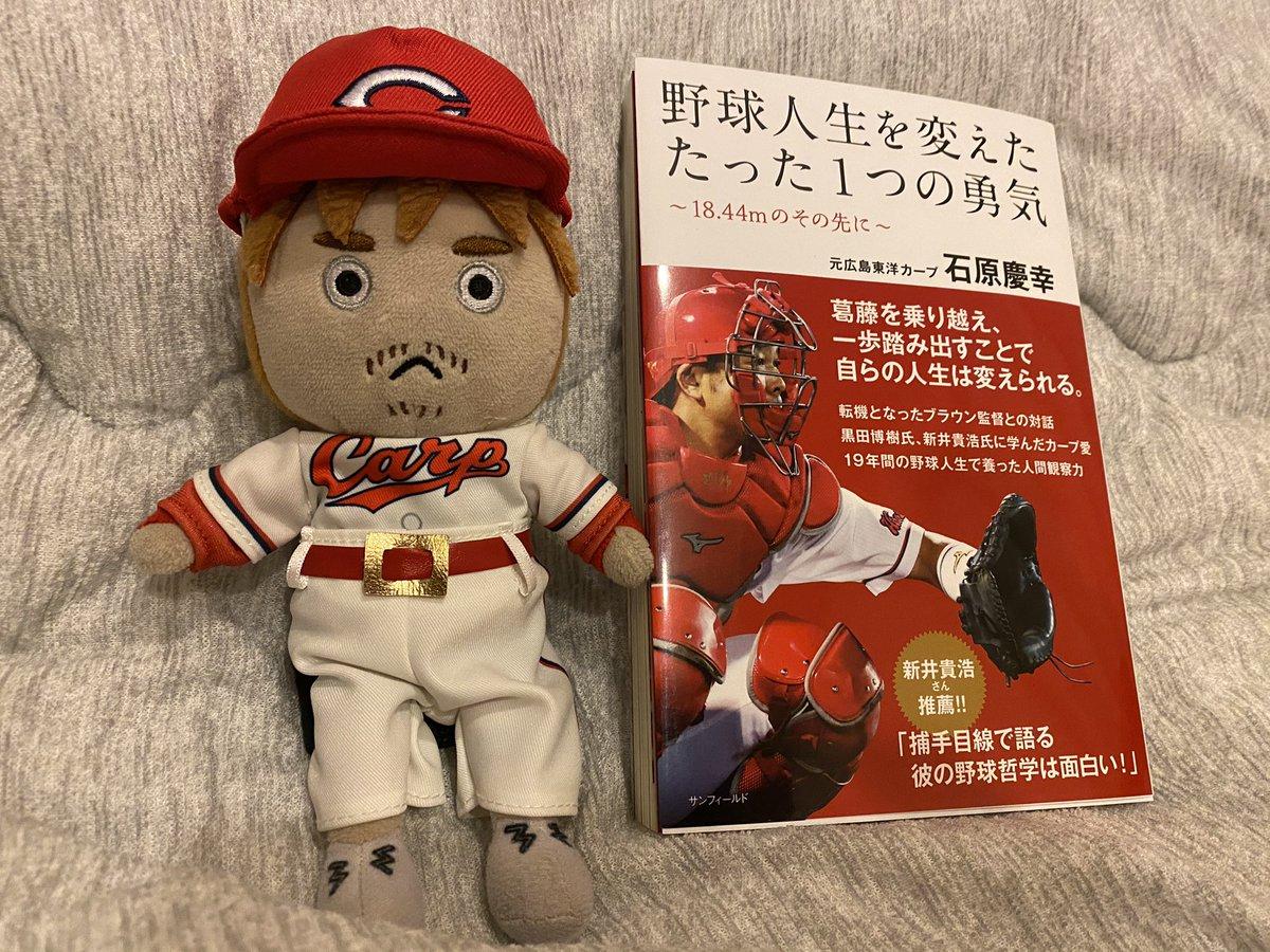 RT @s_d_naito: [LOS INGOBERNABLES de JAPON]  Empezaré a leer ahora. https://t.co/5h0XoTMH51