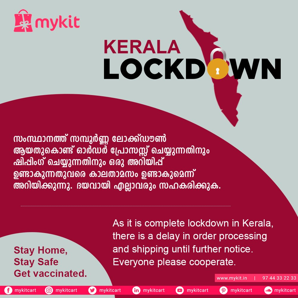 Due to lockdown in Kerala, there will be delay in order processing and shipping. Everyone please cooperate.  Stay Home, Stay Safe  #mykitcart #mykit #lockdown #lockdowninkerala #onlineshopping #brandyourhome #kannurecommerce #stayhome #staysafe #stayhomestaysafe #getvaccienated https://t.co/xYyORKo6Qy