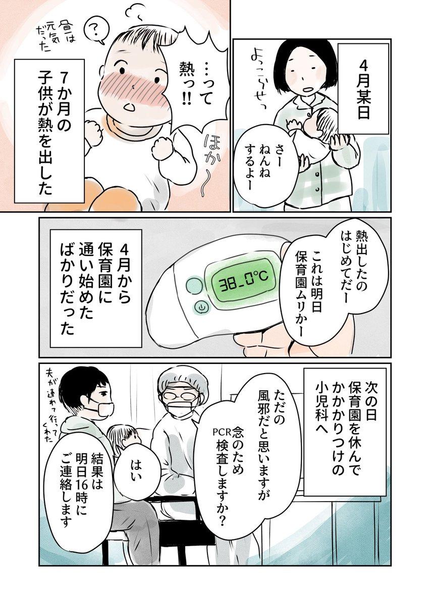 宮部サチ▽4/25から新連載さんの投稿画像