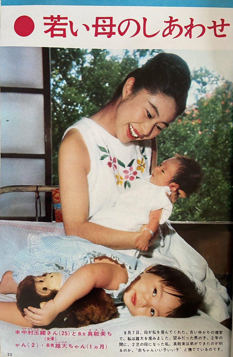 RT @dfv1nj9qfBdImTT: 昭和の若い母 https://t.co/YsSsq7R7tz