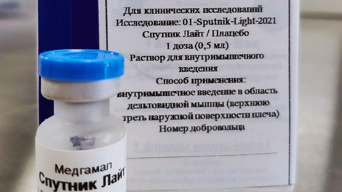 📢 Muy buenas noticias!  💉 La vacuna #SputnikLight, de un solo componente, ha sido registrada por el Ministerio de Salud de #Rusia. Tiene eficacia de 79,4% y funciona contra todas las nuevas cepas del coronavirus! 💪 https://t.co/BVtn808qnW