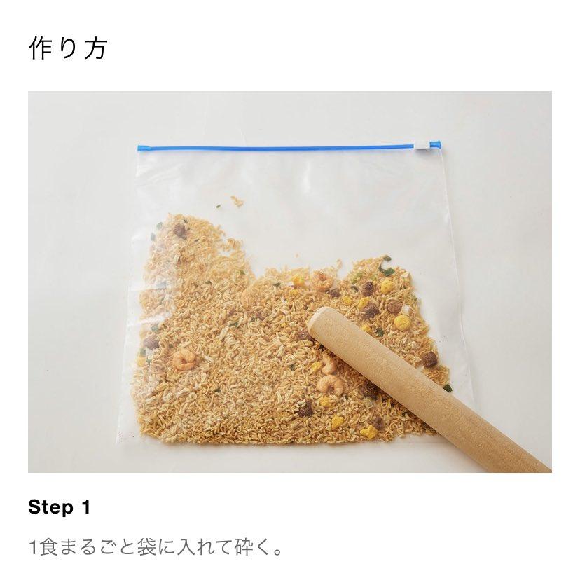 カップヌードルの公式アレンジレシピ!たこ焼きや茶わん蒸しなど原形をとどめていない…w