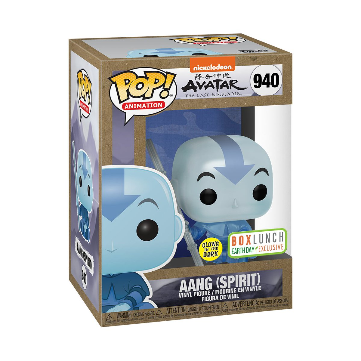 RT & follow @OriginalFunko for the chance to WIN this @BoxLunchGifts exclusive (glow-in-the-dark) Aang (Spirit) Pop! This Pop! is now available at your local Box Lunch! #Funko #FunkoPop #Funkogiveaway #Giveaway #Avatar https://t.co/WdqSvnYdX1