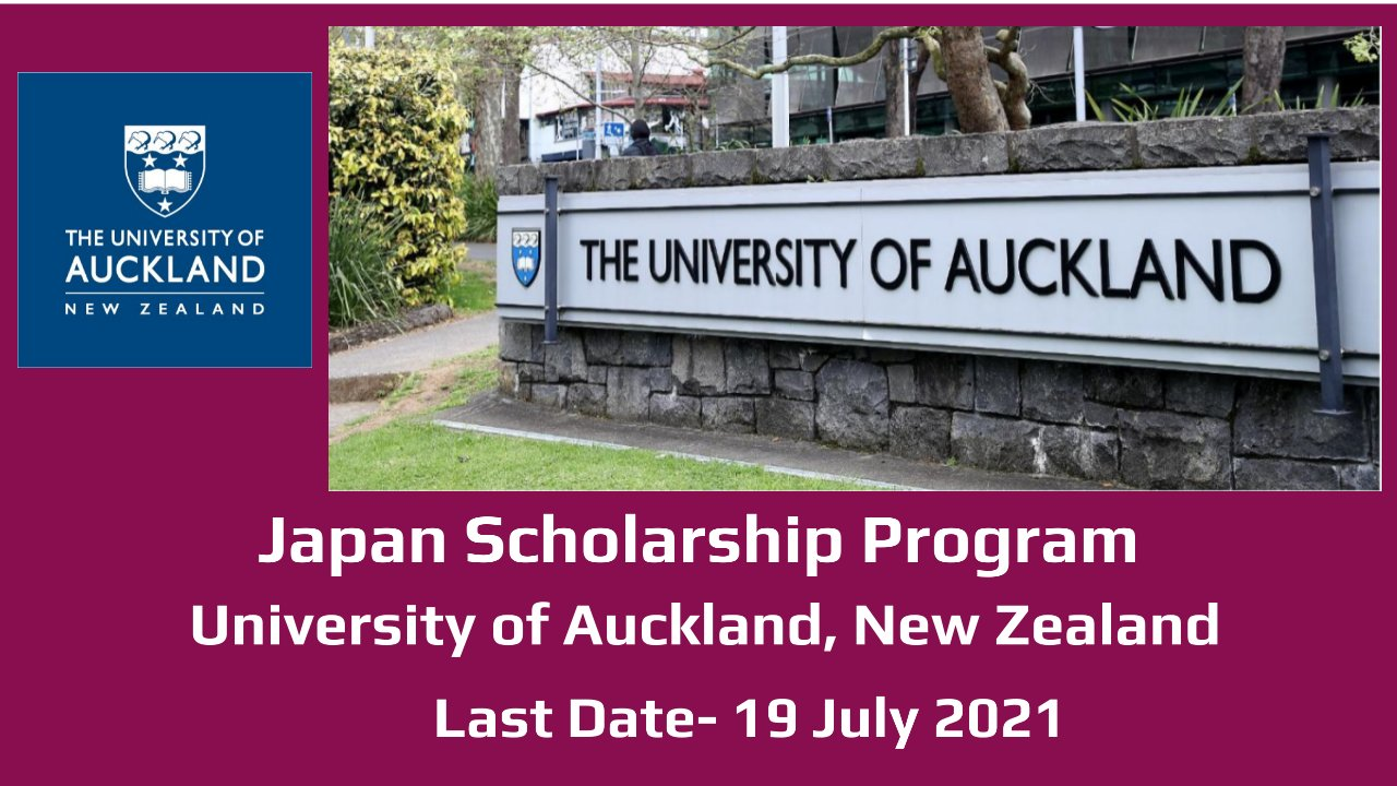 Japan Scholarship Program by University of Auckland, New Zealand