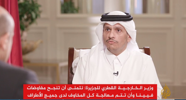 محمد بن عبدالرحمن لـ«الجزيرة» نتمنى أن تنجح مفاوضات فيينا وأن تتم معالجة كل المخاوف لدى جميع الأطراف