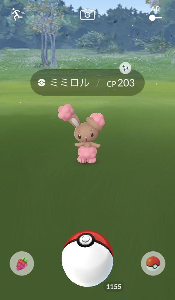 シャロ@ポケモンGO 神奈川 青TL49さんの投稿画像