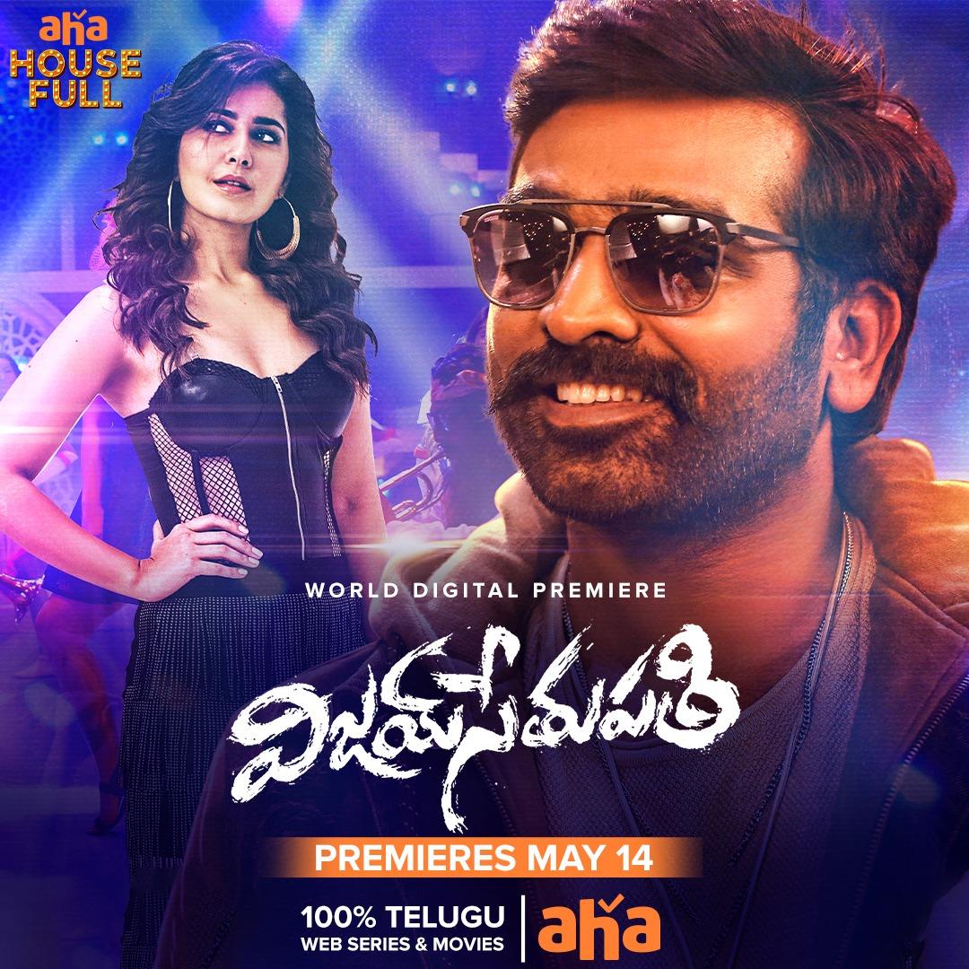 Vijay Sethupathi (2021) Telugu Movie 480p HDRip ESubs 400MB Download