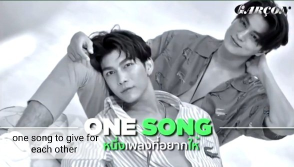 """another song Gulf gave to Mew was """"thank you for loving me"""" and the lyrics"""