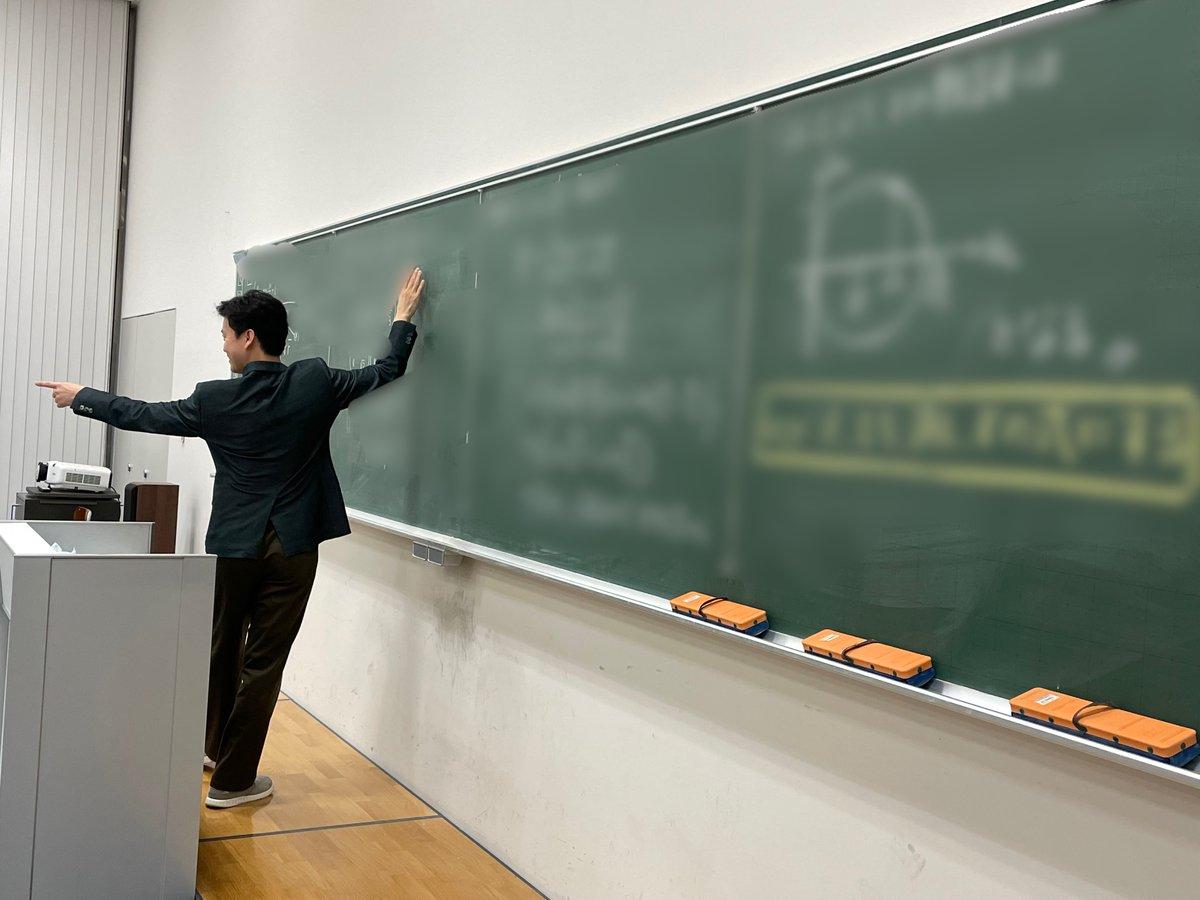 教育 セミナー 駿台 駿台予備校グループとは?大学や専門学校、その他塾も運営している?