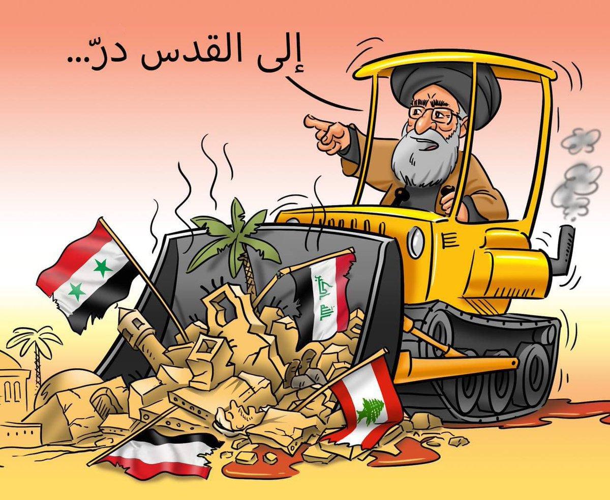 في ما يسمى يوم القدس تعيش إيران كذبة يصدقها فاقدو البصيرة؛ تحرير القدس على أنقاض دول عربية من أجل مصالحها الإرهابية