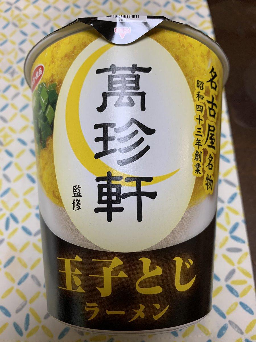 RT @Ria_Masavan: 【交換】うたプリ ファミマ シャニライ 缶バッジ Love My...