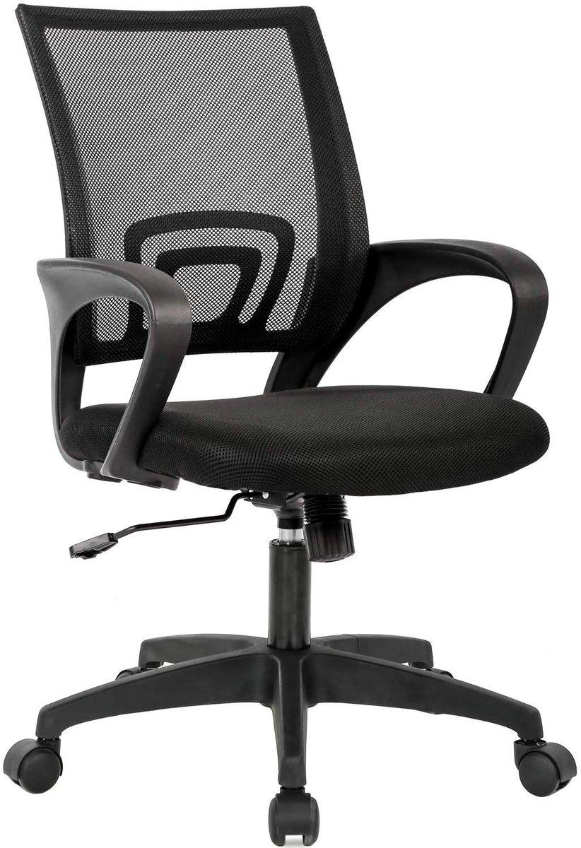 ad: $44.75   Mesh Ergonomic Desk Chair  Link0 Link0