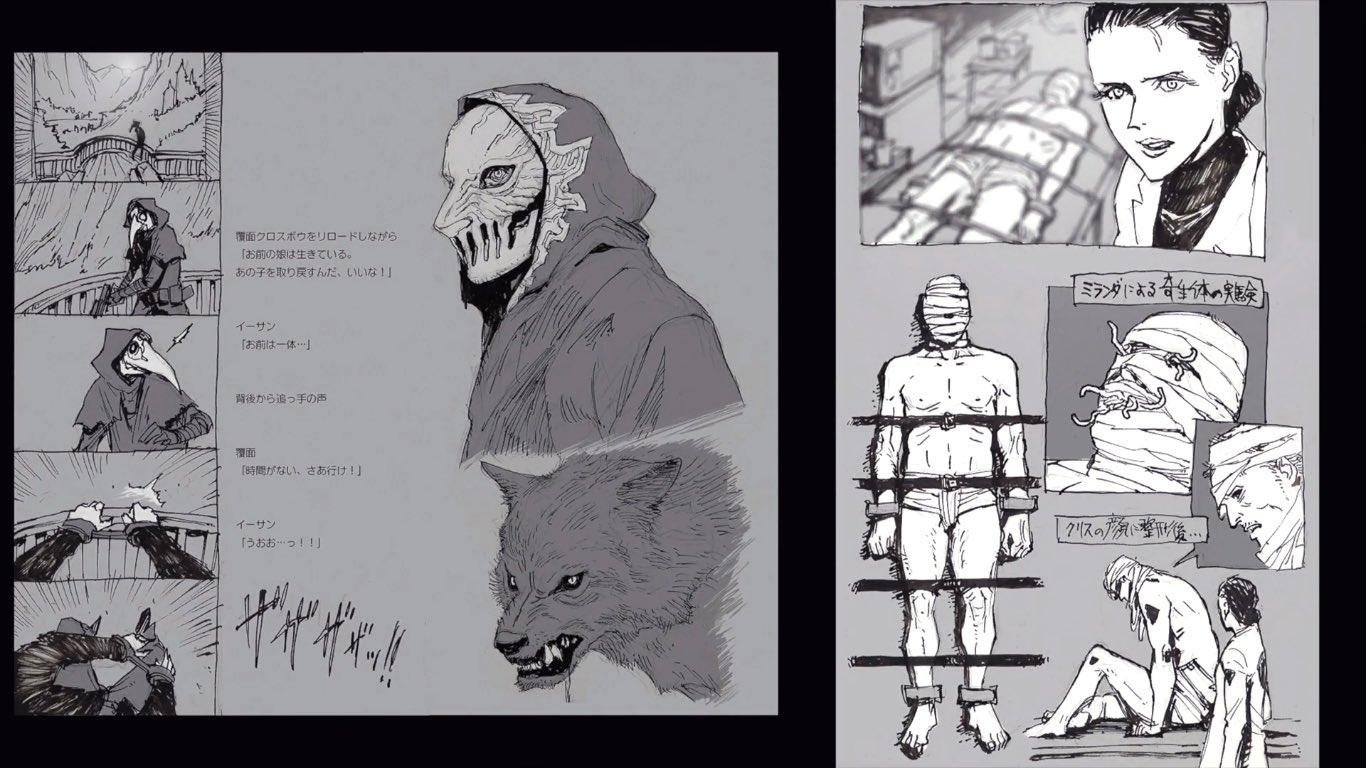 Ada's storyline concept