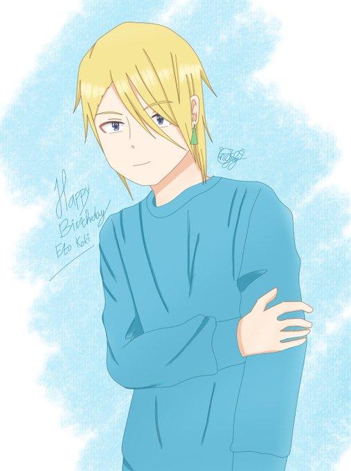 Happy Birthday to Eto Koki-san~  Always be the pretty prince