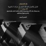 Image for the Tweet beginning: فضل التوكل على الله عز