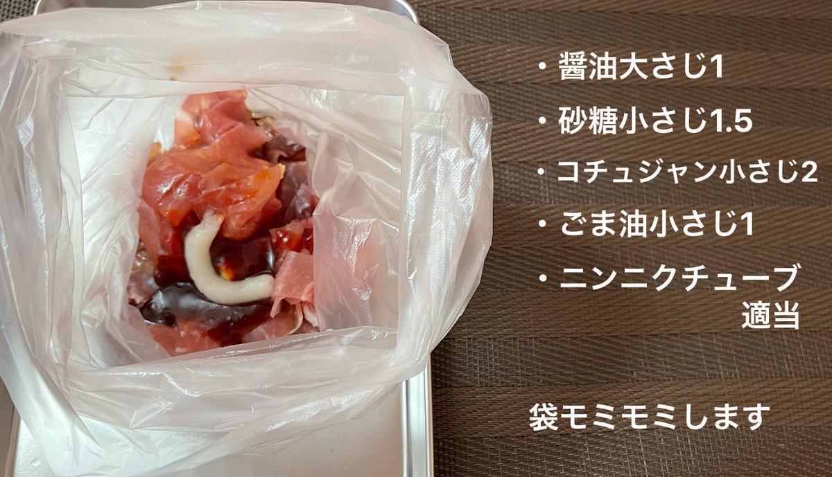 簡単ながら美味しい!?「生ハムユッケ丼」の作り方!