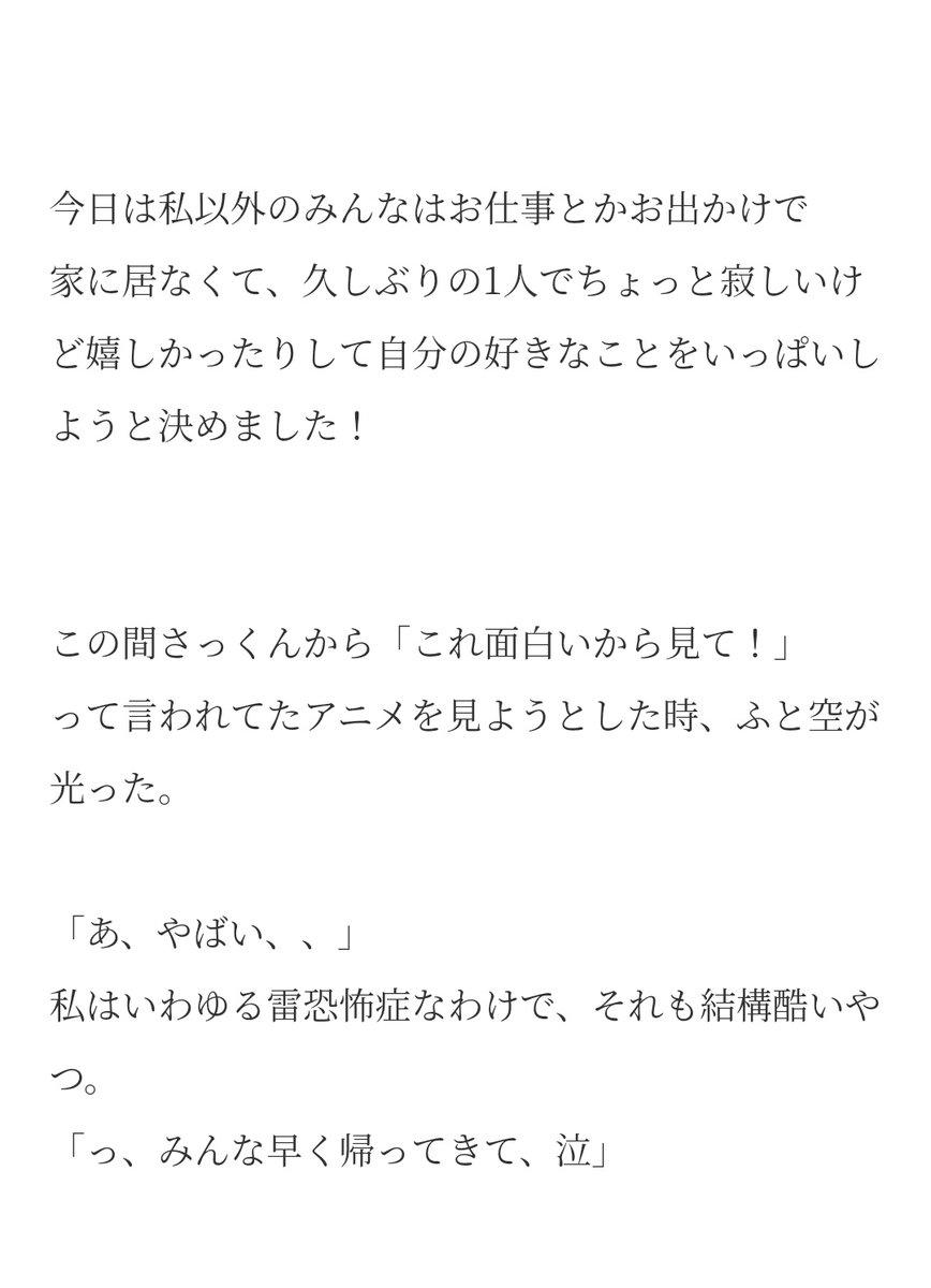 裏 スノーマン 妄想 スノーマン・ラウールの制服写真を松浦勝人が公開し炎上。ファンの批判にブチギレ激怒の騒動に発展…画像あり