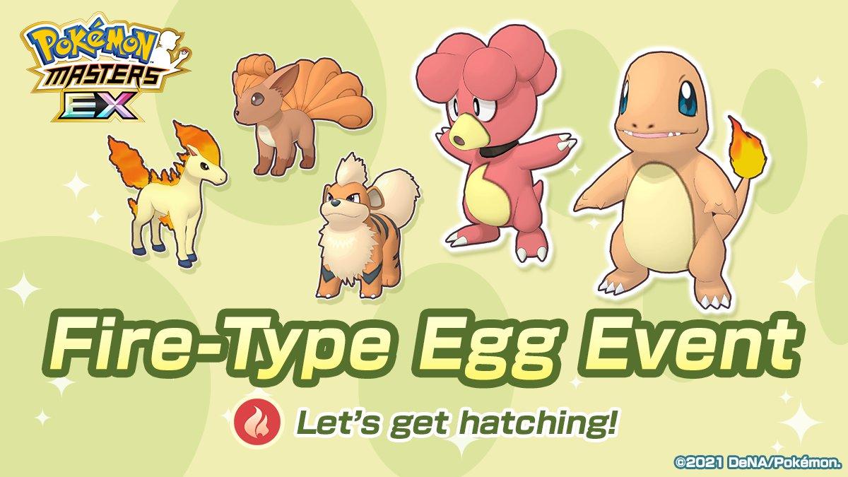 Evento Fuego Pokémon Masters EX