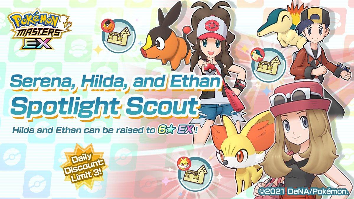 Serena y Fennekin (5⭐), Liza y Tepig (5⭐), y Eco y Cindaquil (5⭐) Pokémon Masters EX
