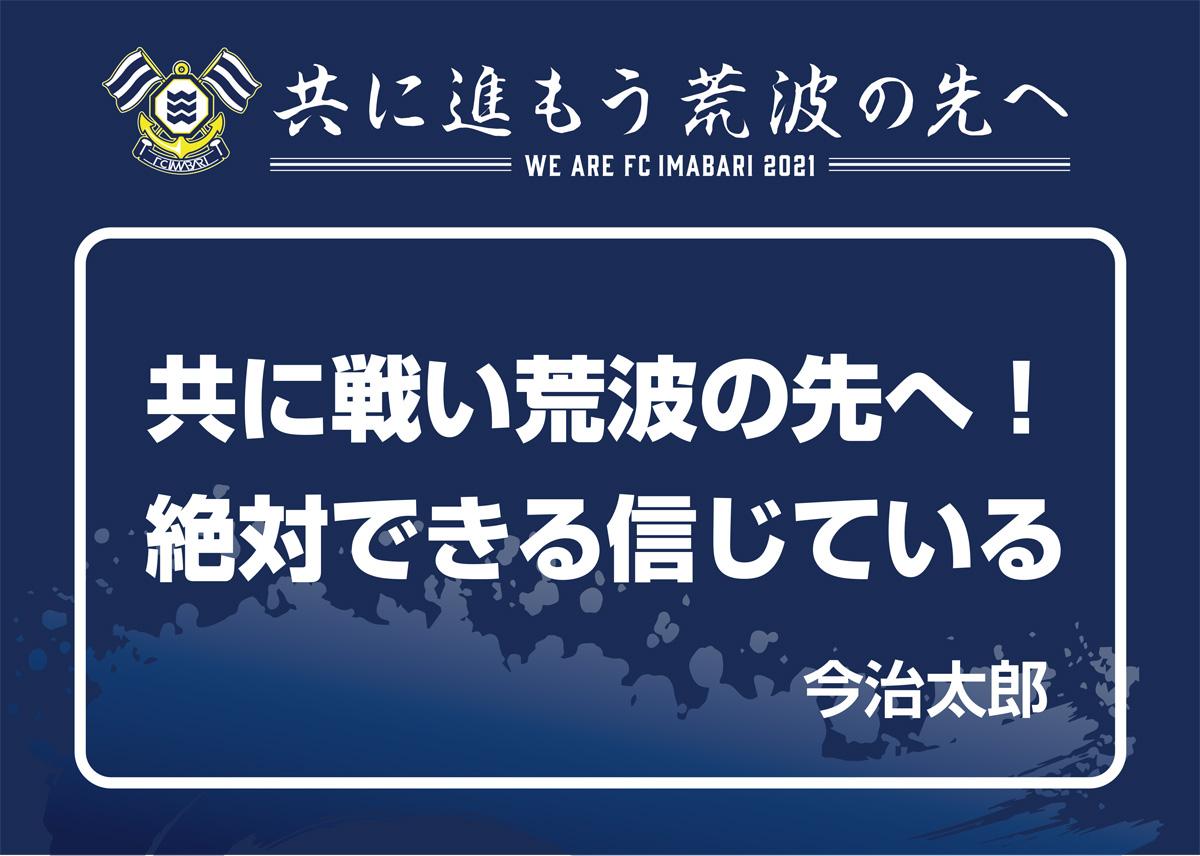 動画 無料 fc