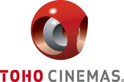 TOHOシネマズ、7月から毎週水曜日は誰でも1200円で映画が見れる!