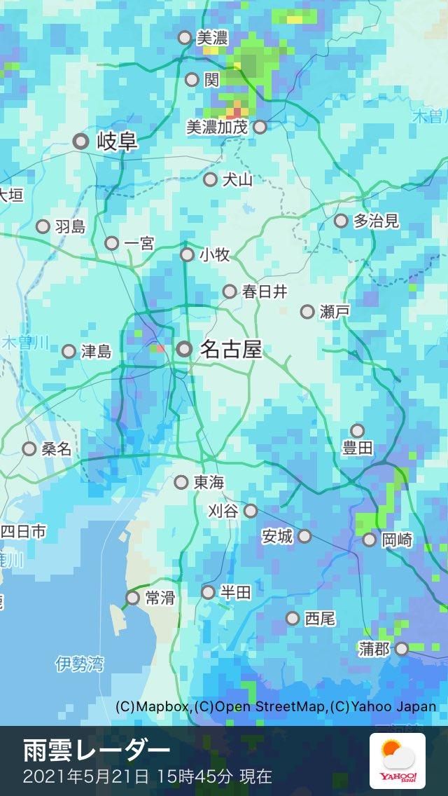 市 レーダー 宇治 雨雲